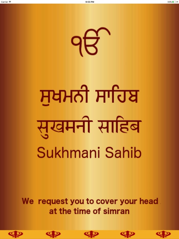 sukhmani sahib path audio free download
